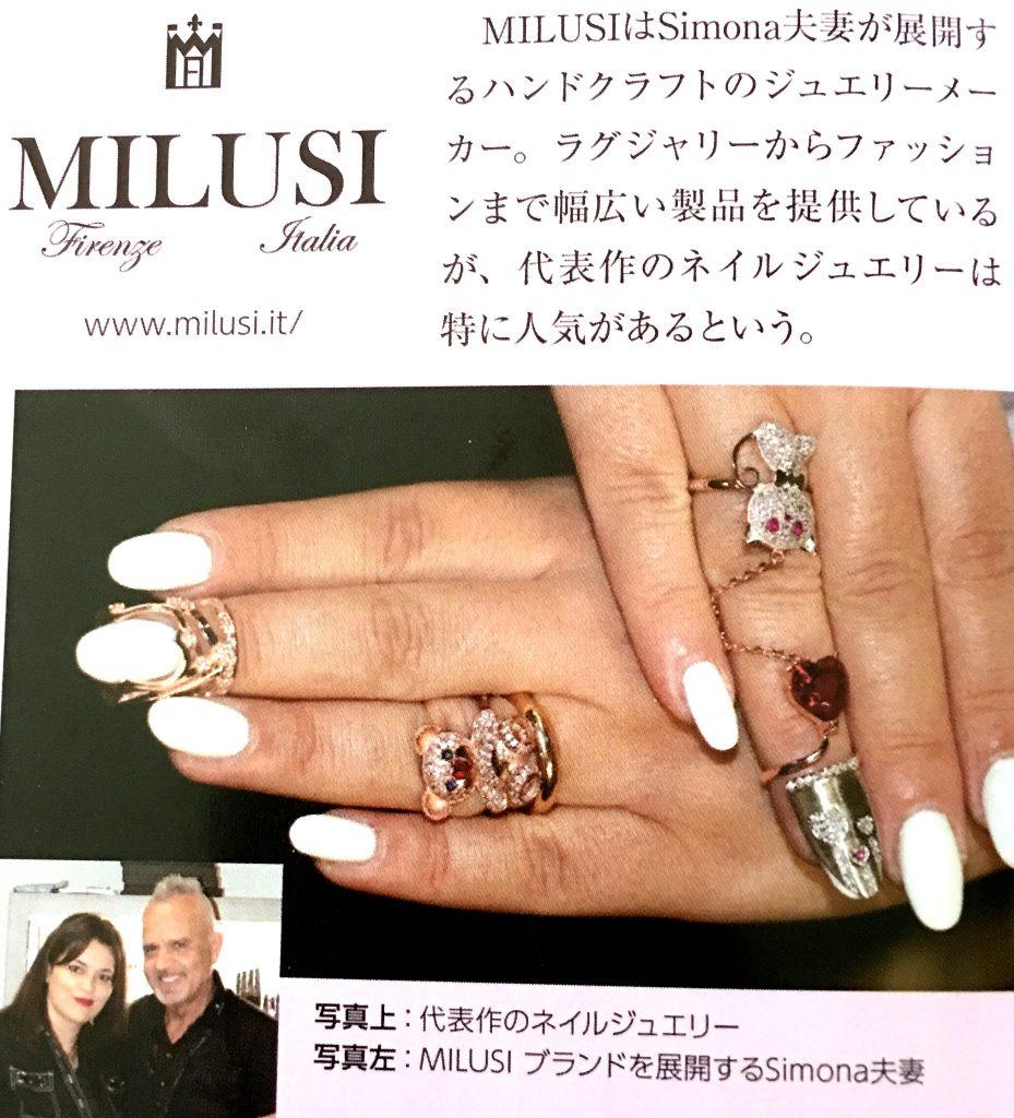 MILUSI Firenze on Japan PRECIOUS Magazine